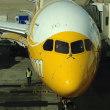 ドンムアン空港  -2-