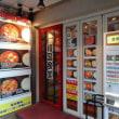 韓国食堂南町通り(東京都世田谷区)
