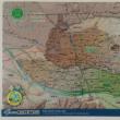 府中市を中心とした凸凹地図クリアファイルを作成!
