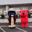 「夏タビ宮城」ラッピング電車@山手線+本日11時45分~日テレ「スクール革命」の放送です。