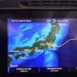 日本、到着。