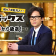 11月2日更新🎂『 We Love SMAP 🌟木村拓哉様45歳誕生祭💐 』(スマ活一覧表♪)