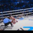 村田諒太、8ラウンドKO!で初防衛