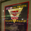 Huey Lewis & The News 「ALL THE HITS」LIVE♪♪