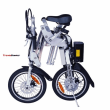 Super Folding Electric Bicycle