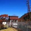 日光市 日光第二発電所周辺 29.11.7