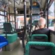 バスが来ましたので整体に行きます。