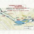 【大雪山国立公園・旭岳情報】散策路はツルツル・ドロドロ