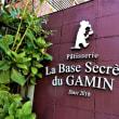 2018・10・21 三軒茶屋・La Basc Secrete du GAMINの逆モンブラン