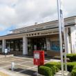 散策!平泉(1) 平泉郵便局で中尊寺金色堂覆屋が描かれた風景印をもらう