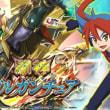 神バディファイトブースターパック第1弾「闘神ガルガンチュア」