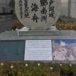 三田駅(1)