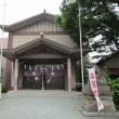 日野駅前郵便局の風景印