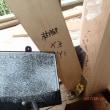 川崎市木造住宅耐震改修助成制度