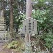 天平時代に建てられた八角円堂(国宝)「栄山寺」
