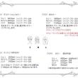 2018夏Wカラー ★熊本市 美容室 ヘアモードリッツ