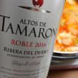 アルトス・デ・タマロン・ロブレ2016とチゲ鍋