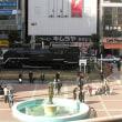 政治経済を牽引する新橋…東京都内~羽田空港~函館空港~北斗市