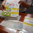 軽井沢のいろいろ 軽井沢でもミュージアム・スタンプラリー開催中 !