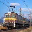 三岐鉄道 ED456&457 3712レ 三岐線(東藤原-保々)