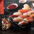 札幌市 ROBATA 魚一心 ラフィラ店