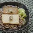 五島のばらもん揚げを蕎麦に並べてワサビ漬けを添える朝