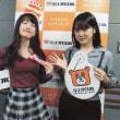 「ラジオ日本、カントリー・ガールズの只今ラジオ放送中!!」第132回 (10/15)