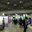 大人の遠足 東京ビッグサイト エコプロ展