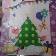 2017 今年もクリスマスカード作って来ました。「小児ガンで入院中の子供達に贈ろう」