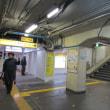 丸ノ内線 新方南町駅を写真で紹介