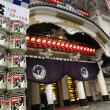 12月大歌舞伎 玉三郎の阿古屋
