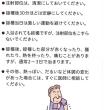 8月21日・肺炎球菌予防接種で農作業中止です。