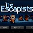 The Escapists 日本語化 Steam版