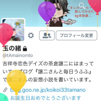 祝ってもらった(*⁰▿⁰*)