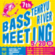 BASS MEETING 7