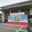 交通フェスティバル 2017 in 名谷車両基地 on 2017-9-24