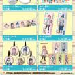 「ゆるキャン△」の「キャラポップストア」が東京・大阪・九州で開催決定
