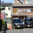 広島県福山市霞町2丁目3‐10・共栄ホームによる個人邸新築工事