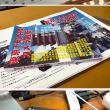 「東京下町界隈 カメラ散歩」無事に入稿完了しました。