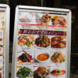 獅門酒楼(中山路)はやはり季節の料理が楽しい。季節毎に言っても年に4回は堪能できる。