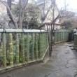 川端龍子画伯の龍子垣の修復完了・・・こんな感じ!!龍子記念館・龍子公園にて