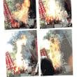 ゼロ磁場 西日本一 氣パワー。開運引き寄せスポット 先祖供養の火焔は高い(8月14日)