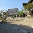 【城巡り120】上野城跡!