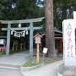 東国三社と麻賀多神社