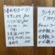 名古屋市熱田区  つるしげ  ラーメン+チャーハン