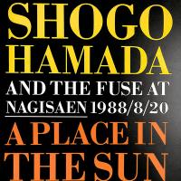 #コンサートパンフレット #浜田省吾 #SHOGOHAMADA AND THE FUSE CONCERT 1988年LIVETOUR t.co/fzNDCJVBPI t.co/081yReD8OQ