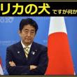 転載: 【京都新聞(社説):「アベノミクスの生命線」が、大きく揺らいでいる】
