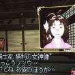 クリアしてないゲームクリア日記 オレシカ編11