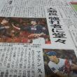 日本野球が勝ったんじゃ~~それも「タナ・キク」でね!!