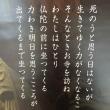 京都  源光庵